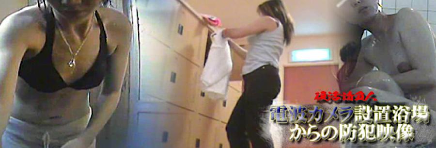 ヤリマンのオマンコ:電波カメラ設置浴場からの防HAN映像:オマンコ丸見え