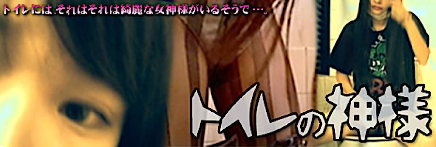 ヤリマンのオマンコ:ト○レの神様:マンコ無毛