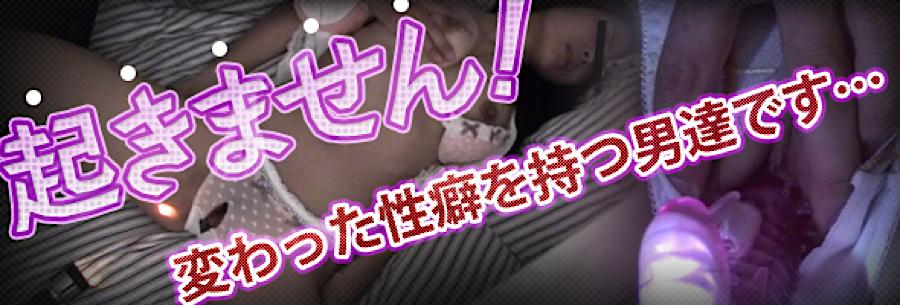 ヤリマンのオマンコ:起きません!:無毛おまんこ