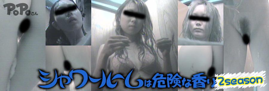 ヤリマンのオマンコ:シャワールームは危険な香り 2シーズン:無毛おまんこ
