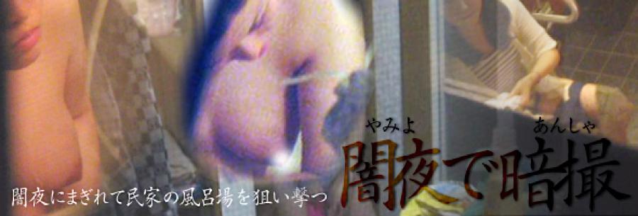 ヤリマンのオマンコ:シャドウさんの「闇夜で暗撮」:無修正マンコ