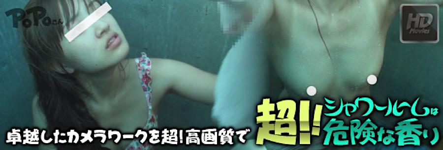 ヤリマンのオマンコ:シャワールームは超!!危険な香り:無毛まんこ