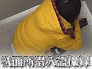 ヤリマンのオマンコ:洗面所潜入盗SATU録:無毛まんこ