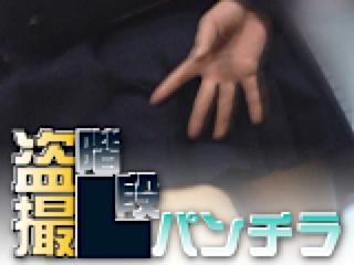 ヤリマンのオマンコ:追い撮り!!階段パンチラ:オマンコ