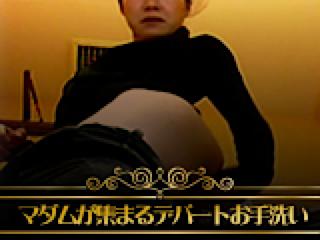 ヤリマンのオマンコ:マダムが集まるデパートお手洗い:丸見えおまんこ