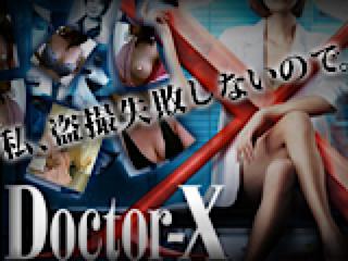 ヤリマンのオマンコ:元医者による反抗 更衣室地獄絵巻:マンコ無毛
