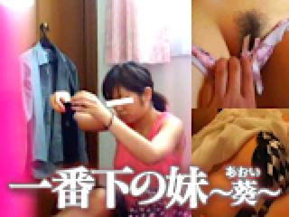 ヤリマンのオマンコ:一番下の~葵~:おまんこ