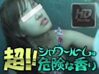 ヤリマンのオマンコ:シャワールームは超!!危険な香り:パイパンオマンコ