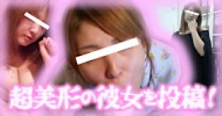 ヤリマンのオマンコ:★超美形の彼女を投稿!!:まんこ無修正