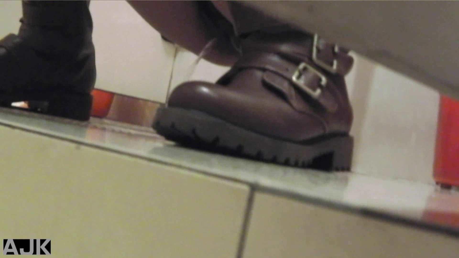 ヤリマンのオマンコ:隣国上階級エリアの令嬢たちが集うデパートお手洗い Vol.08:怪盗ジョーカー