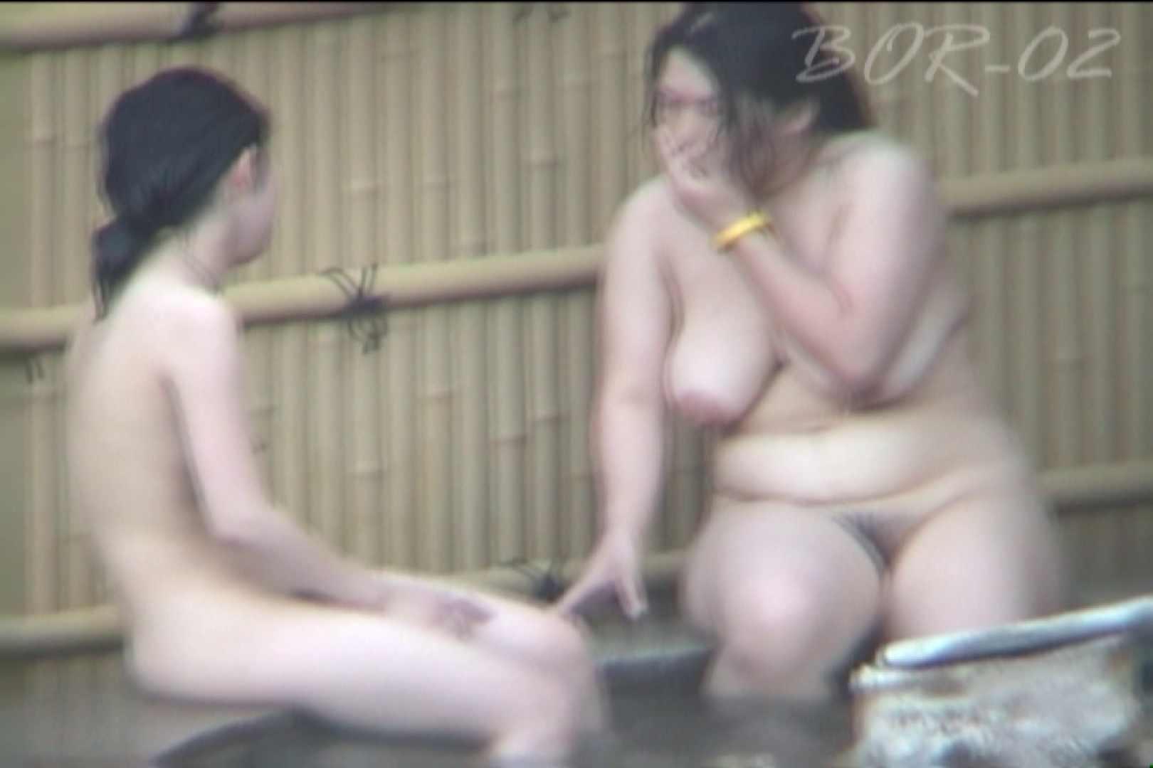 ヤリマンのオマンコ:女露天風呂劇場 Vol.22:怪盗ジョーカー