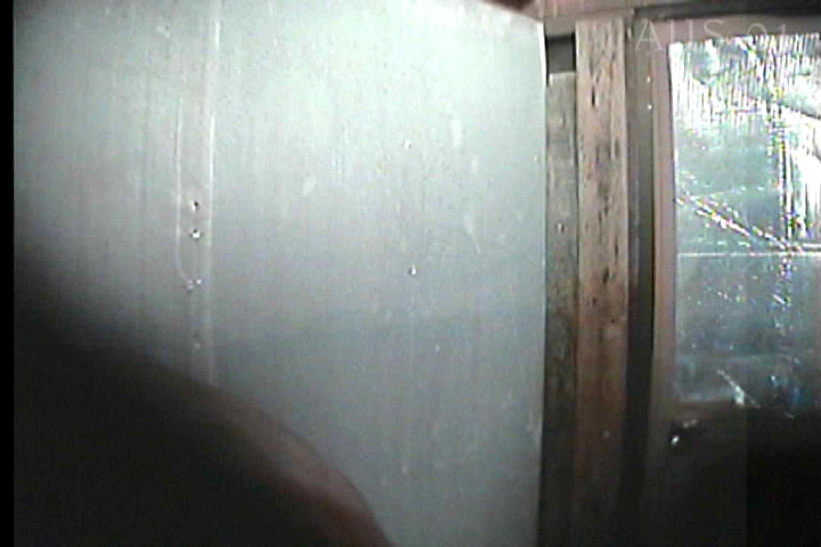 ヤリマンのオマンコ:海の家の更衣室 Vol.05:怪盗ジョーカー