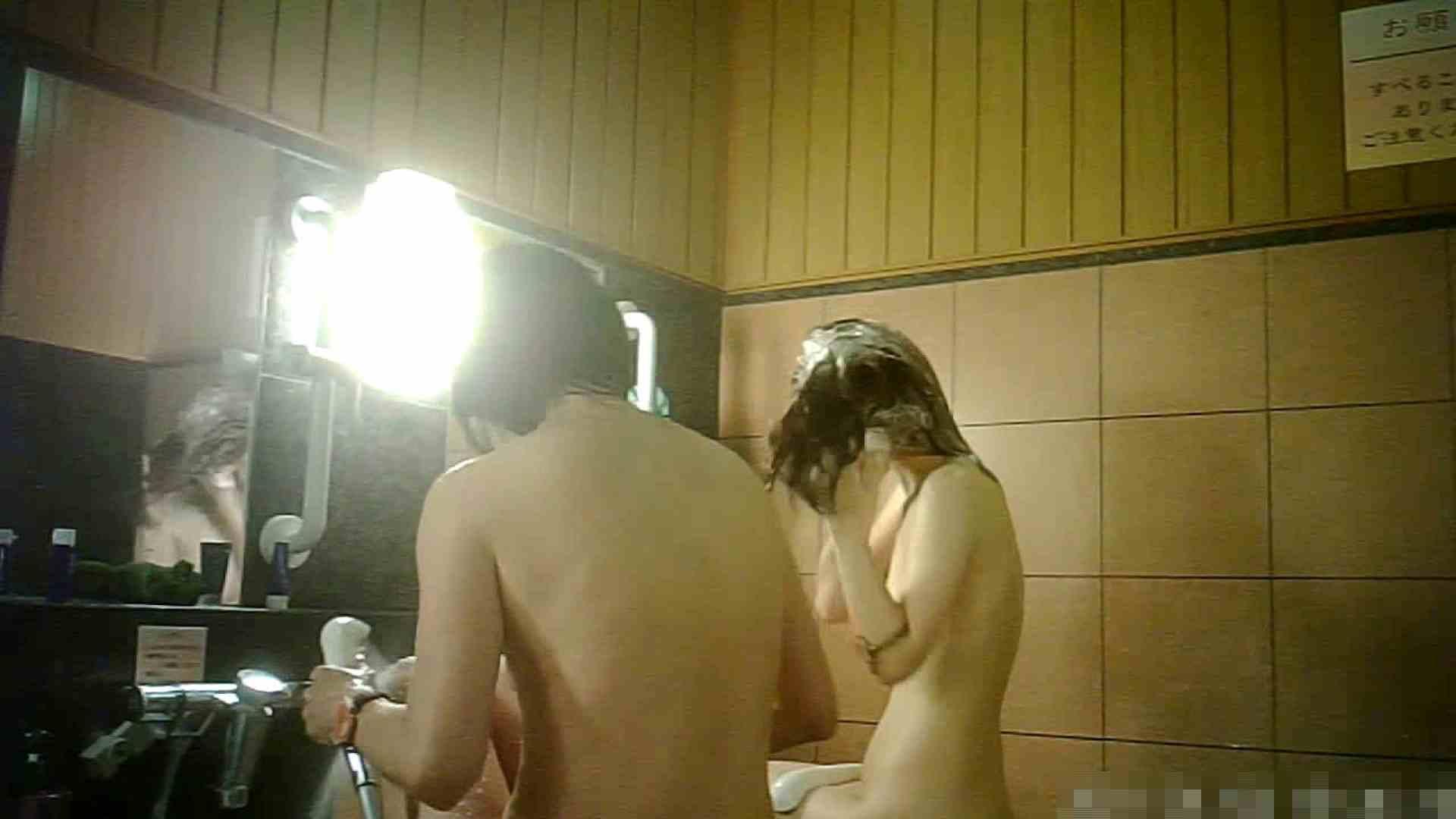 ヤリマンのオマンコ:Vol.59 洗い場!よく似てます!お嫁に行くのはいつでしょうか。:怪盗ジョーカー