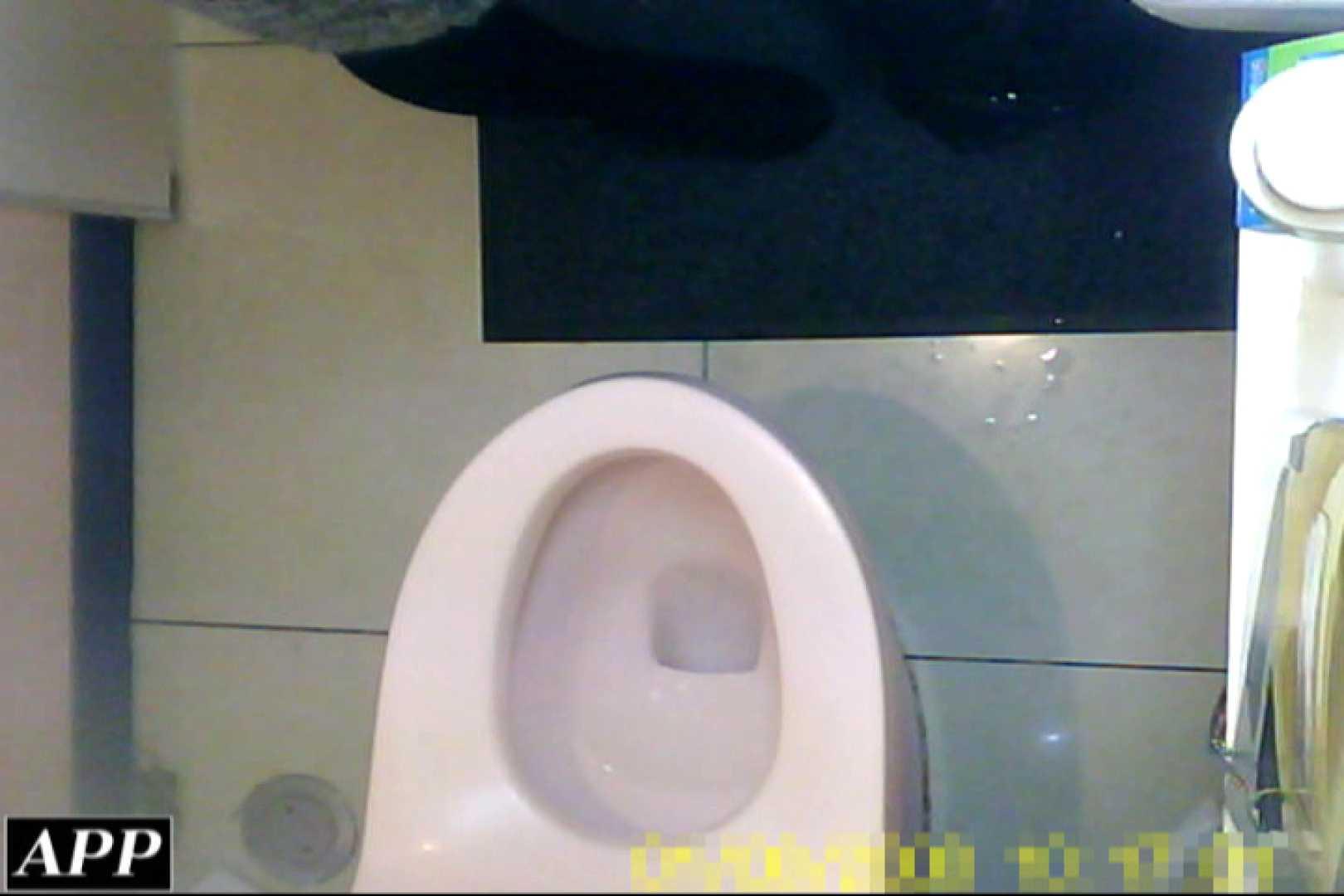 ヤリマンのオマンコ:3視点洗面所 vol.22:怪盗ジョーカー