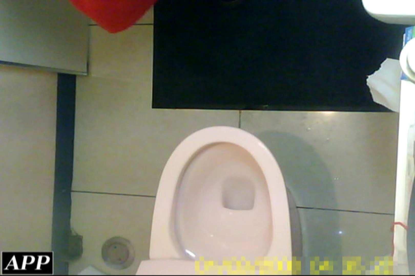 ヤリマンのオマンコ:3視点洗面所 vol.119:怪盗ジョーカー