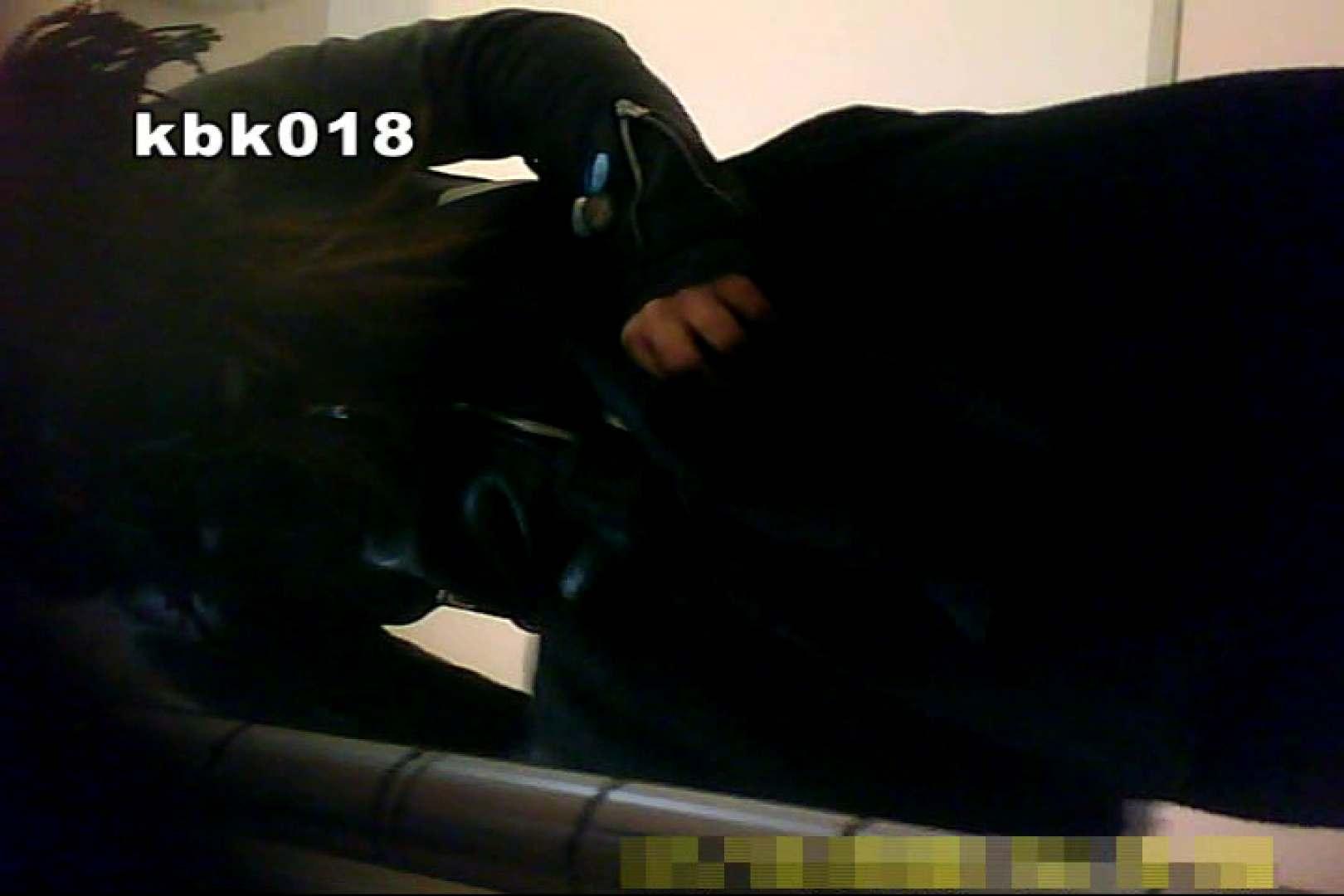 ヤリマンのオマンコ:大切なことなので違う角度から2度眺めてみた vol.018:怪盗ジョーカー
