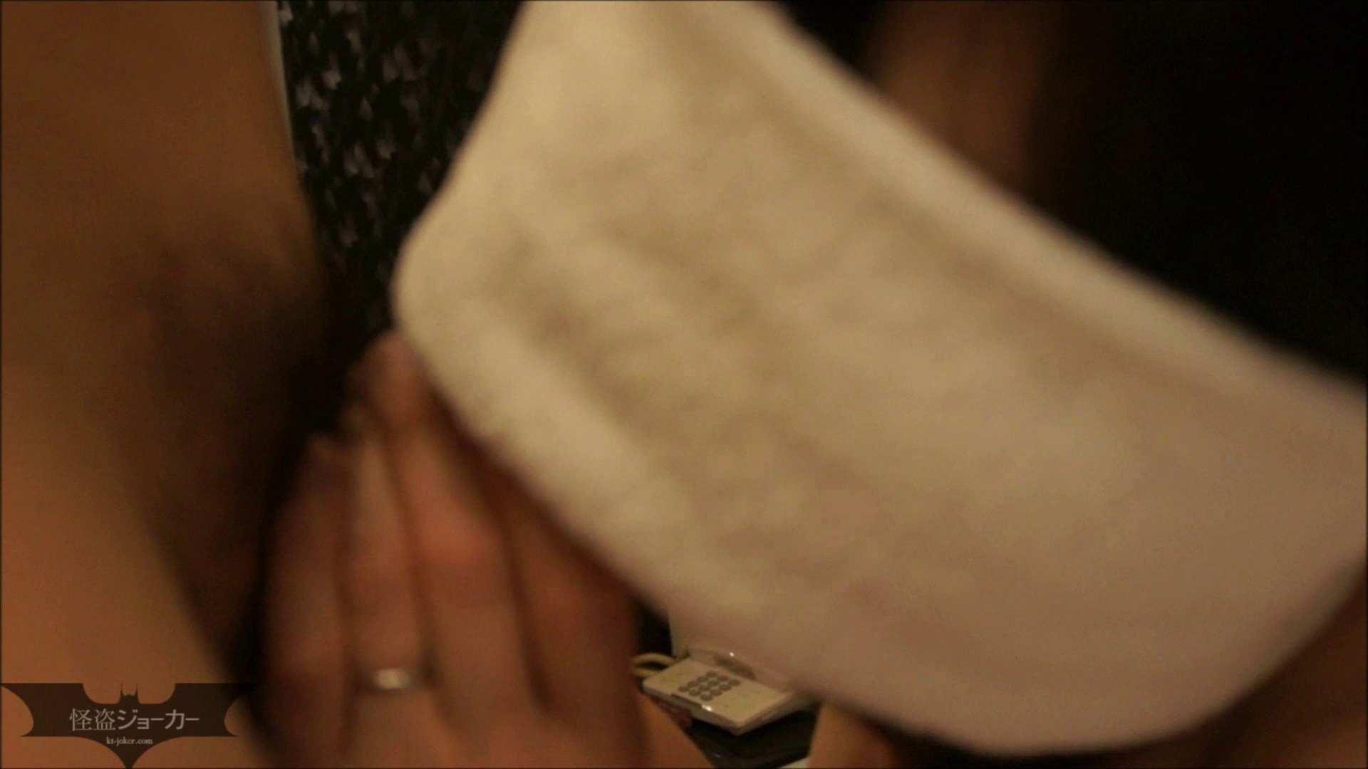 ヤリマンのオマンコ:【未公開】vol.18 燃え上がる若奥様・Y子さん31歳② 左手薬指に光るモノ。:怪盗ジョーカー