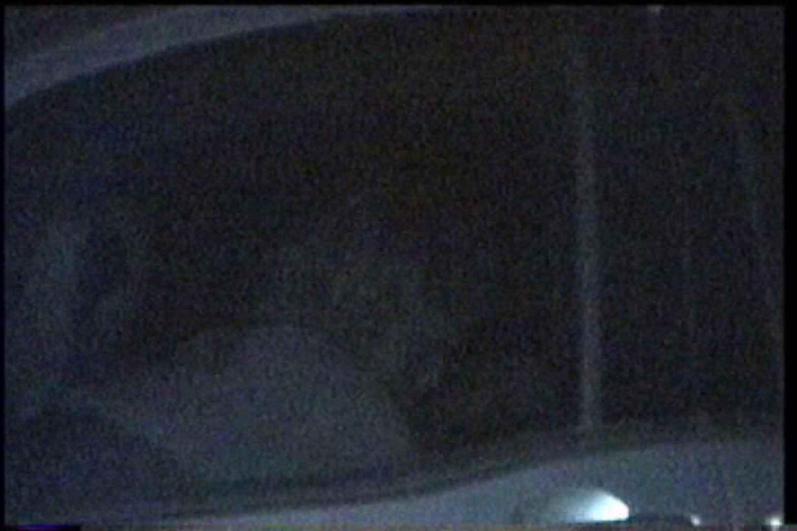 ヤリマンのオマンコ:「充血監督」さんの深夜の運動会!! vol.202:怪盗ジョーカー