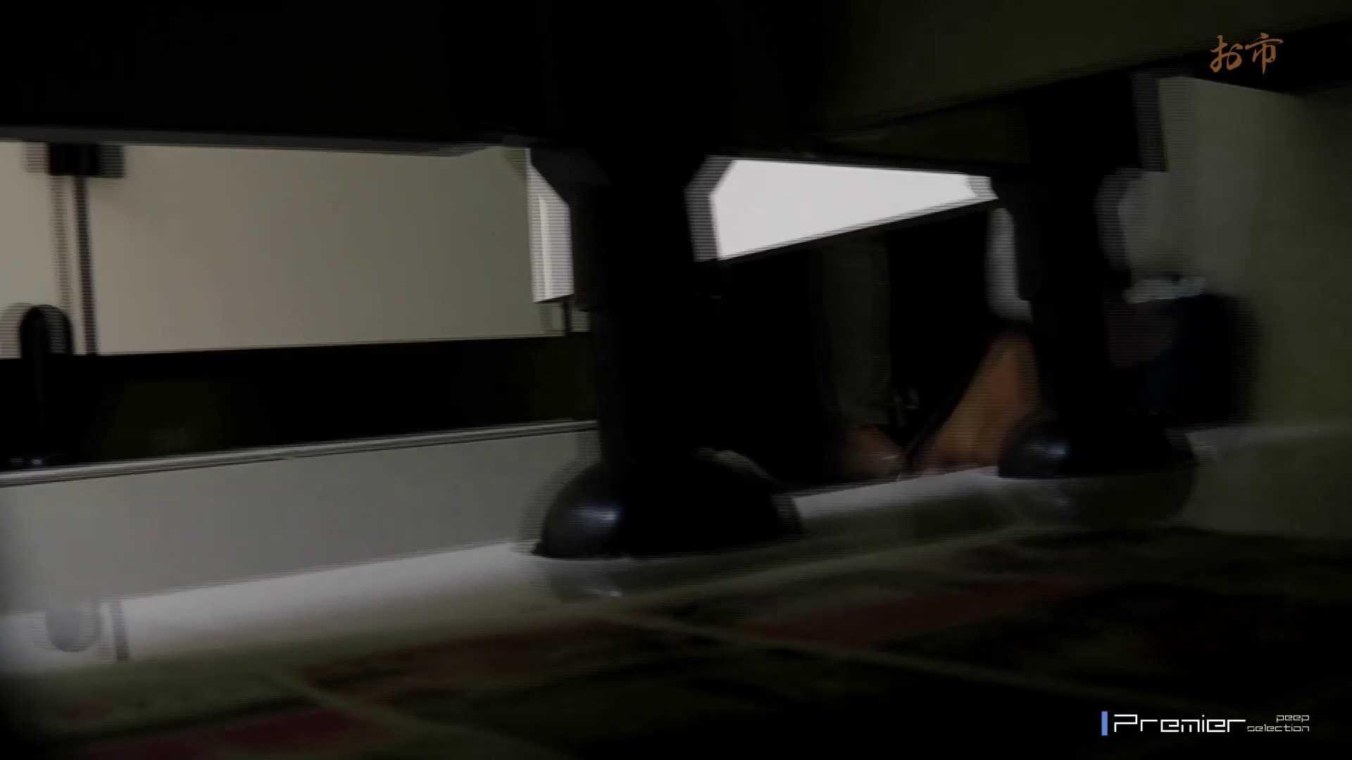 ヤリマンのオマンコ:お市さんの「お尻丸出しジャンボリー」14 列を眺めるのはここだけ!貴重なアングル:怪盗ジョーカー