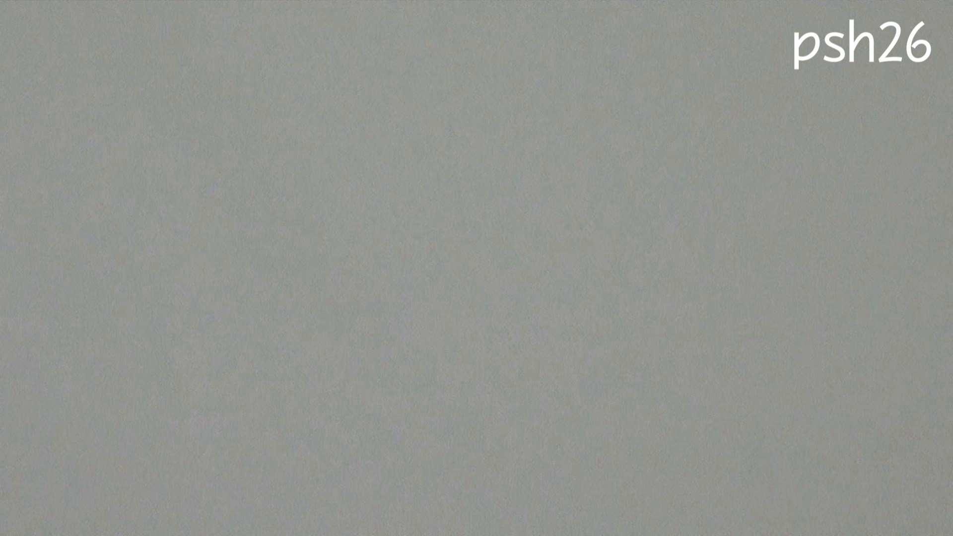 ヤリマンのオマンコ:▲復活限定▲ハイビジョン 盗神伝 Vol.26:怪盗ジョーカー