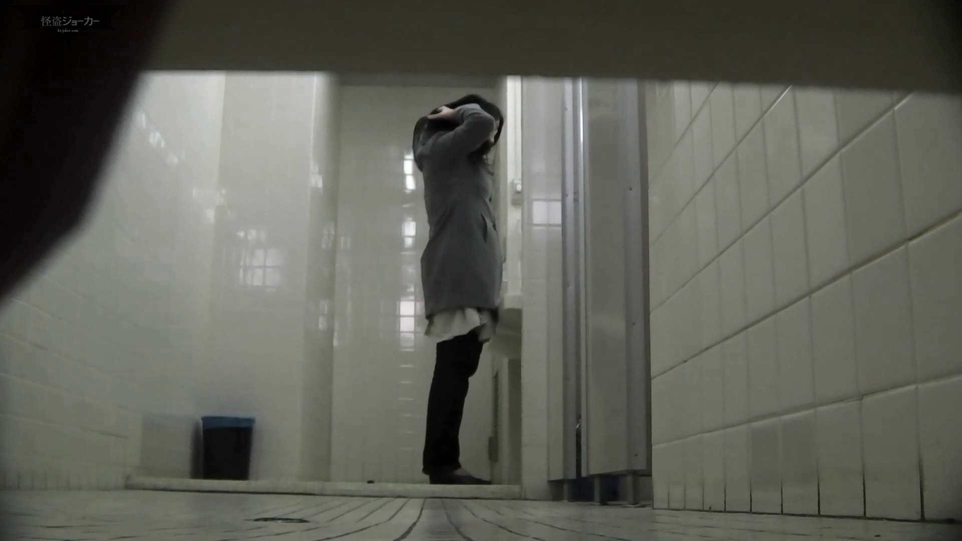 ヤリマンのオマンコ:「洗面所突入レポート!!」vol.56まず並ぶ所から!決して真似しないでください:怪盗ジョーカー