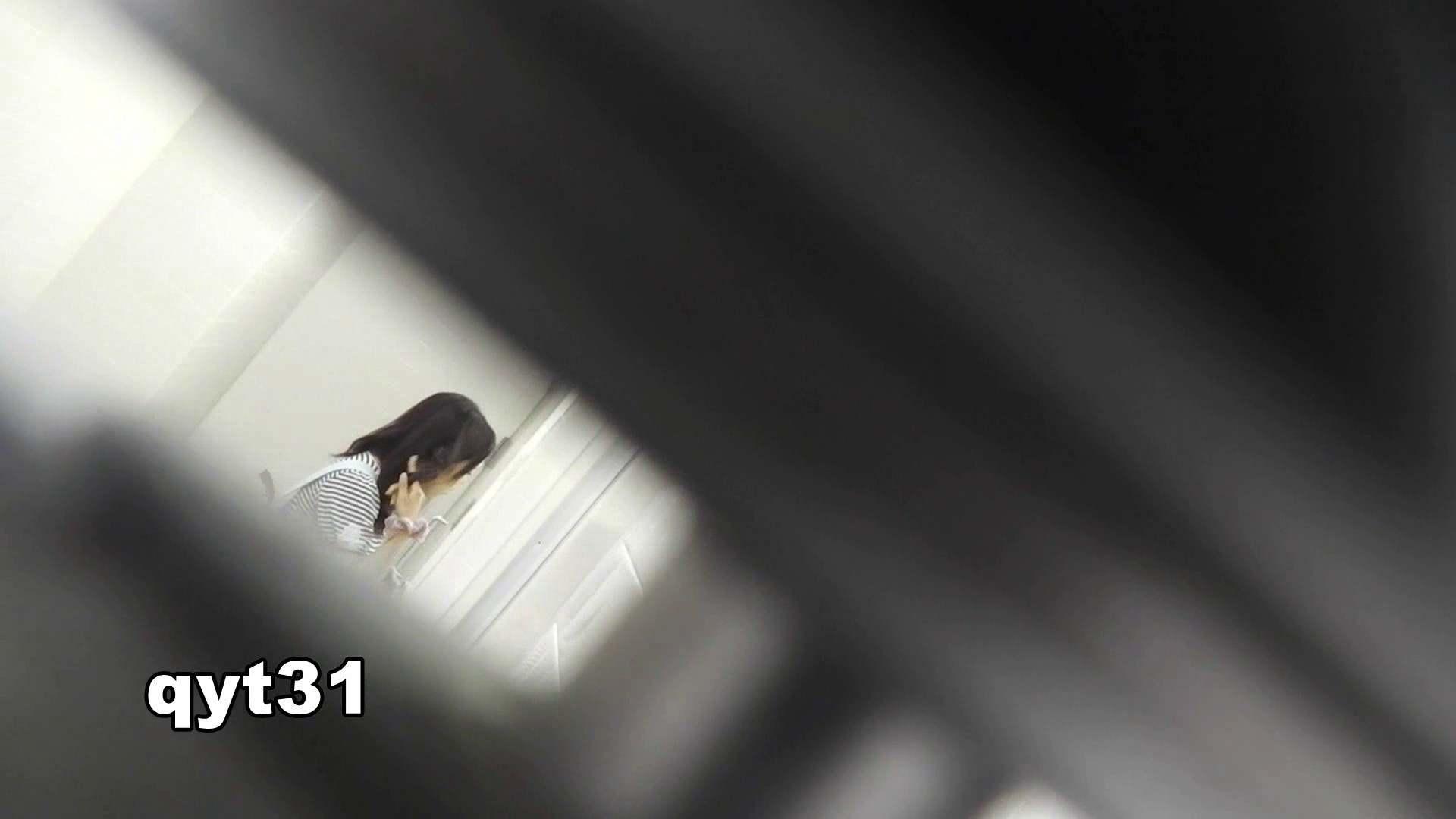 ヤリマンのオマンコ:お銀さんの「洗面所突入レポート!!」 vol.31 Σ(||゚Д゚)ヒィ~!!:怪盗ジョーカー