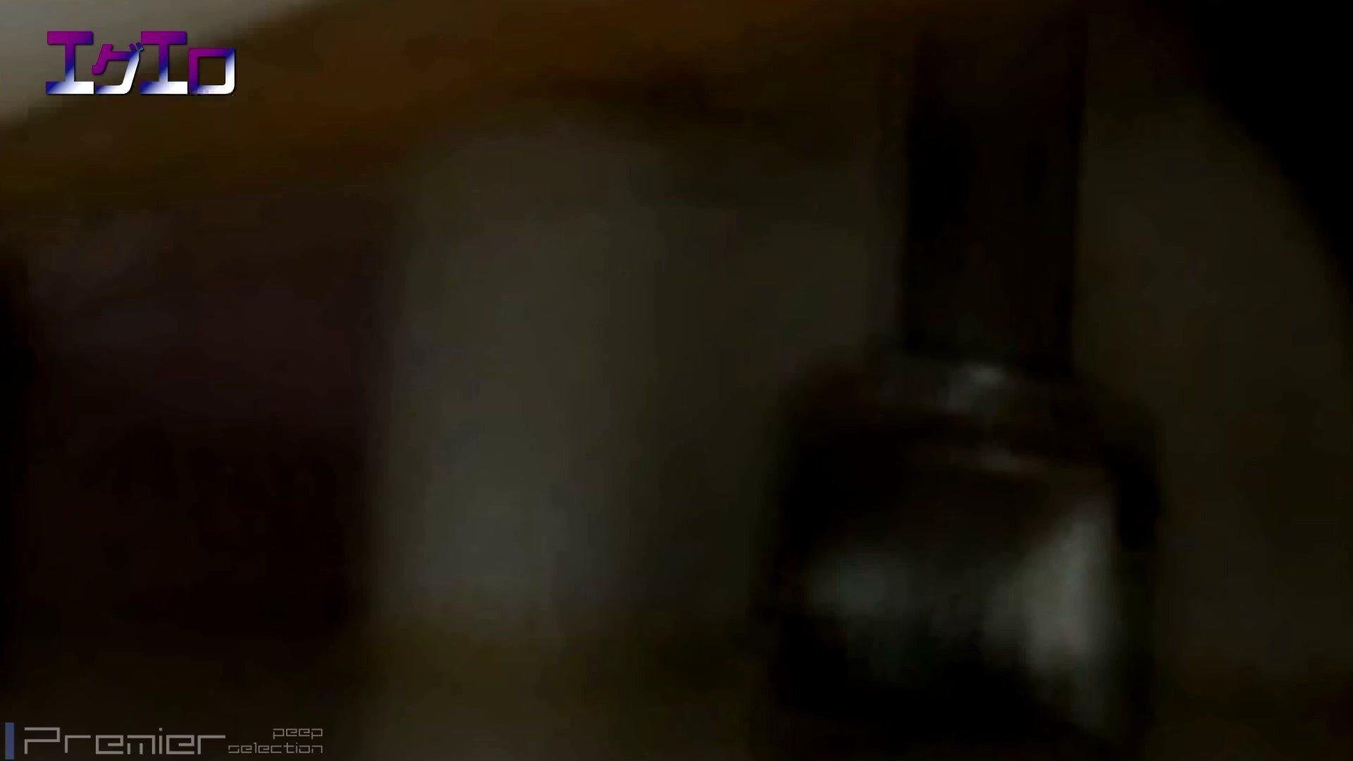 ヤリマンのオマンコ:至近距離洗面所 Vol.08:怪盗ジョーカー
