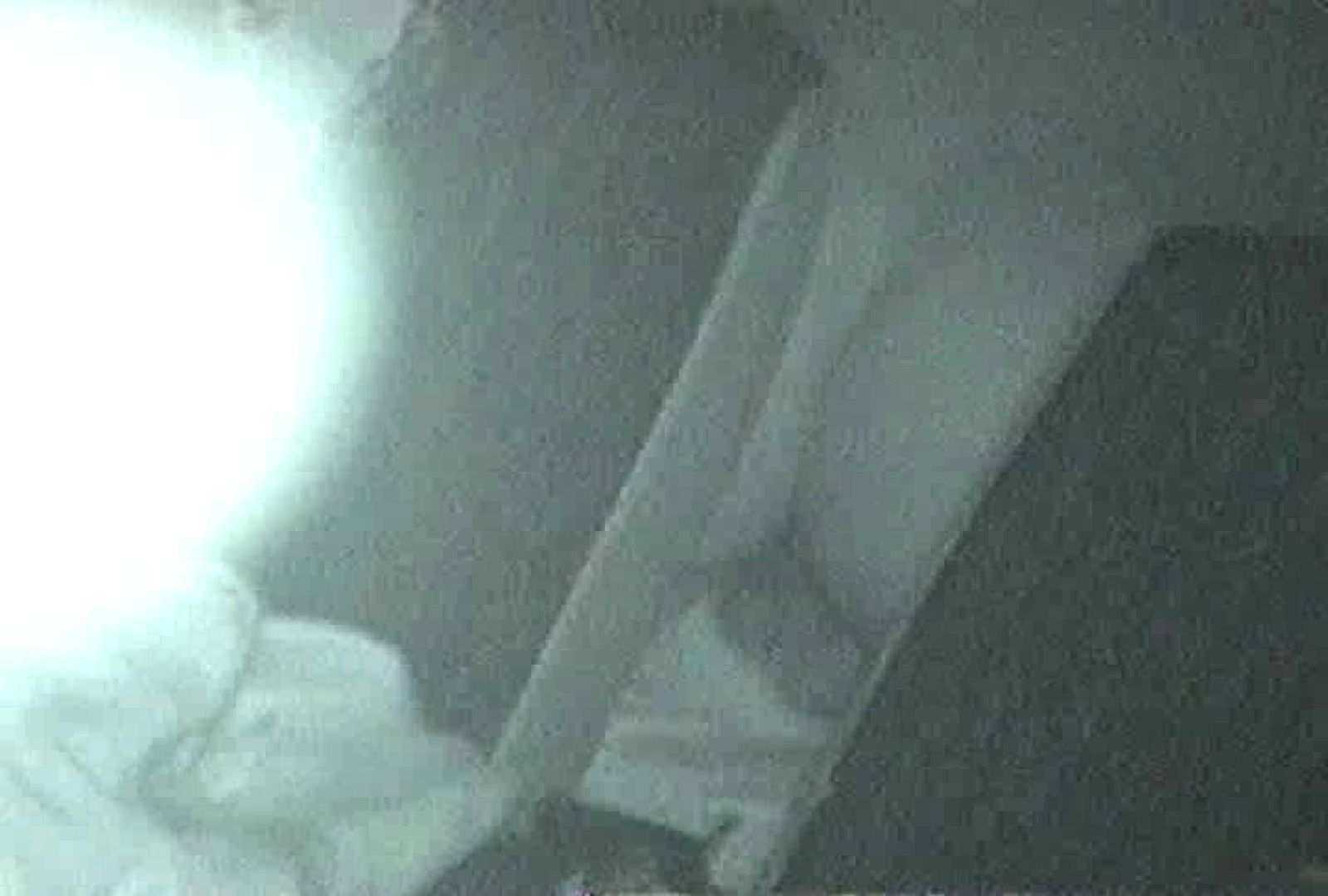 ヤリマンのオマンコ:「充血監督」さんの深夜の運動会!! vol.053:怪盗ジョーカー