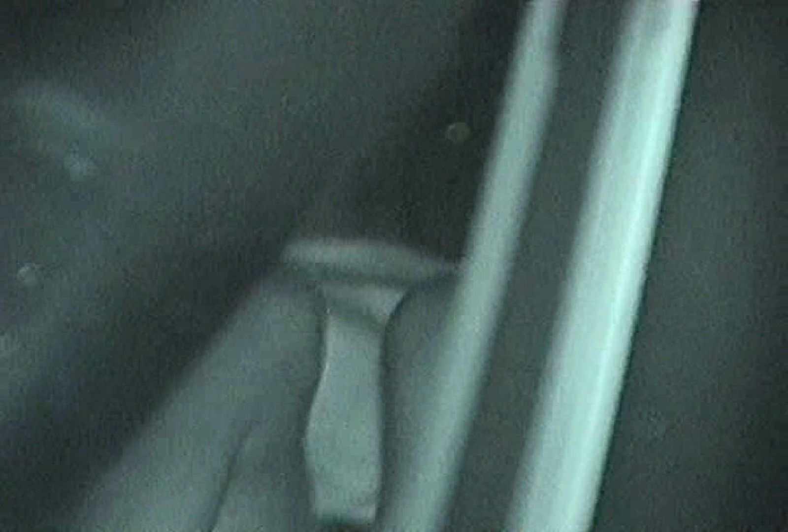 ヤリマンのオマンコ:「充血監督」さんの深夜の運動会!! vol.093:怪盗ジョーカー