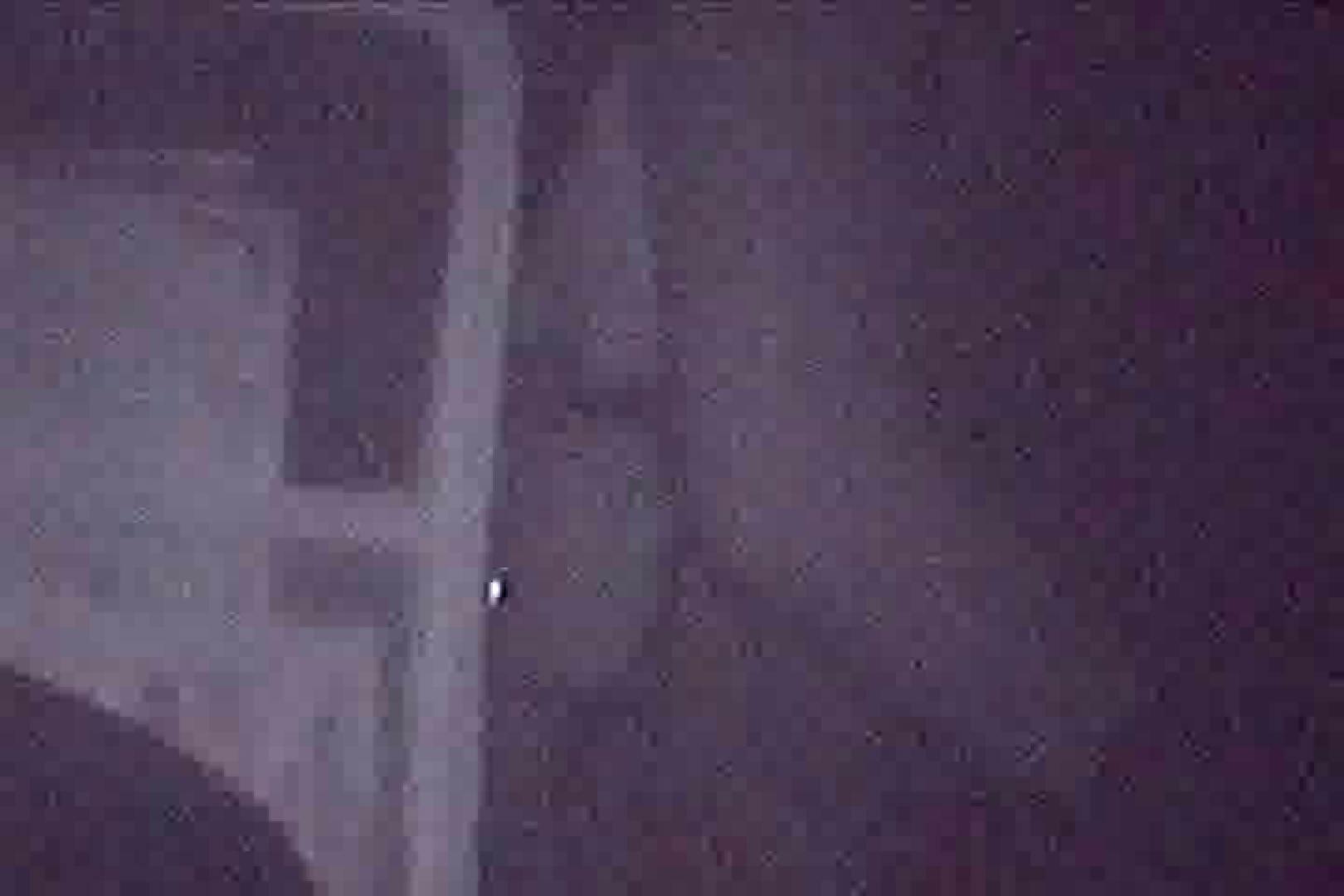 ヤリマンのオマンコ:「充血監督」さんの深夜の運動会!! vol.115:怪盗ジョーカー