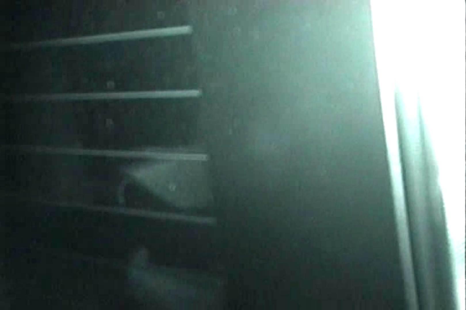 ヤリマンのオマンコ:「充血監督」さんの深夜の運動会!! vol.145:怪盗ジョーカー