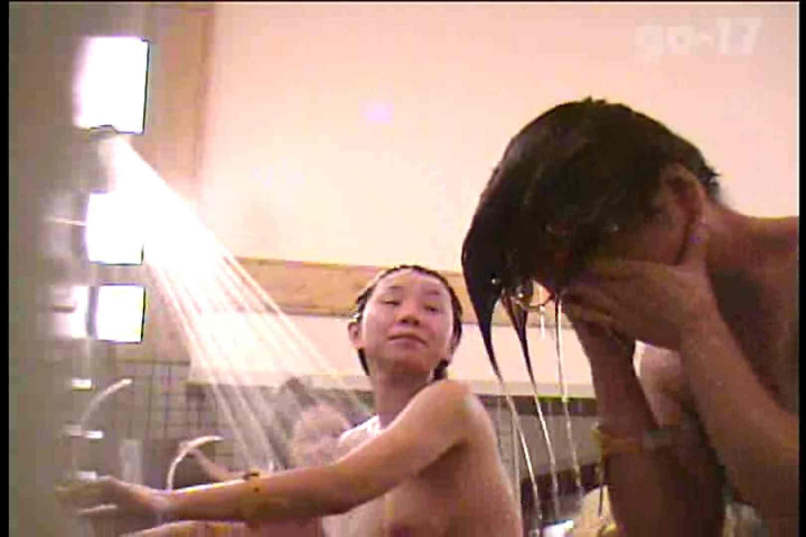 ヤリマンのオマンコ:電波カメラ設置浴場からの防HAN映像 Vol.17:怪盗ジョーカー