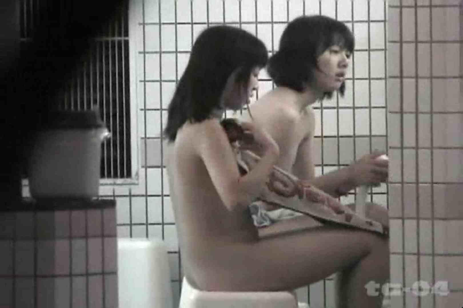 ヤリマンのオマンコ:合宿ホテル女風呂盗撮高画質版 Vol.04:怪盗ジョーカー