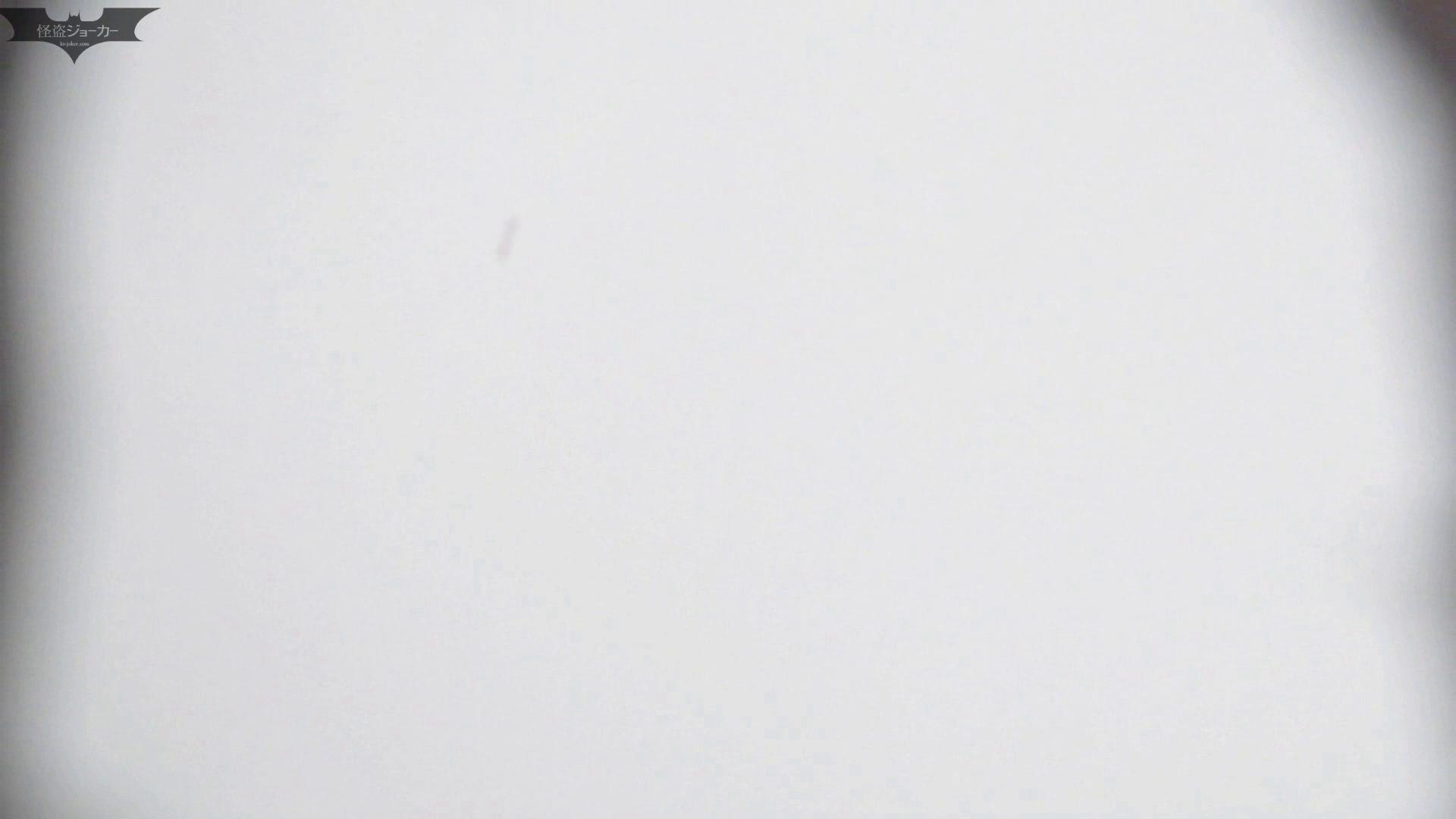 ヤリマンのオマンコ:洗面所特攻隊 vol.52 今日も「通快」!コツは右太ももなんです!:怪盗ジョーカー