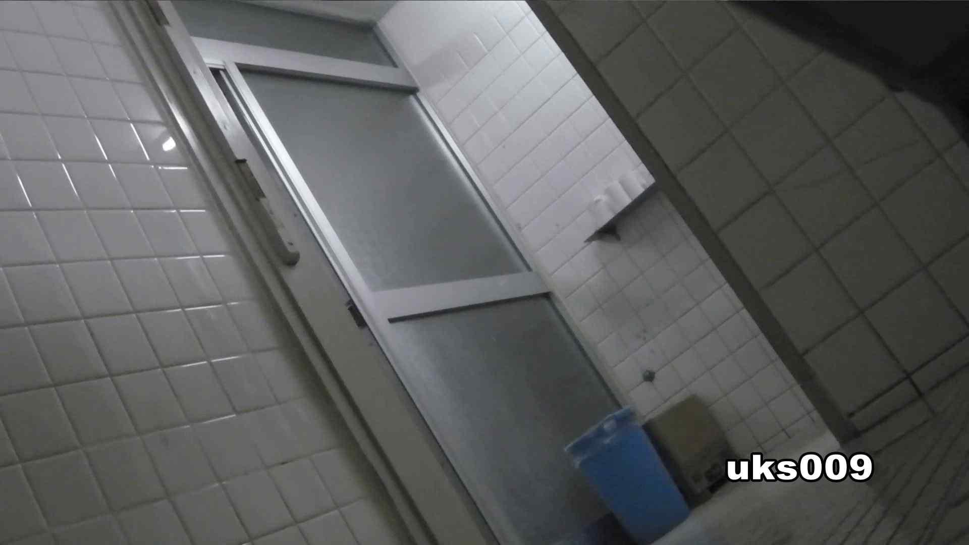 ヤリマンのオマンコ:洗面所特攻隊 vol.009:怪盗ジョーカー