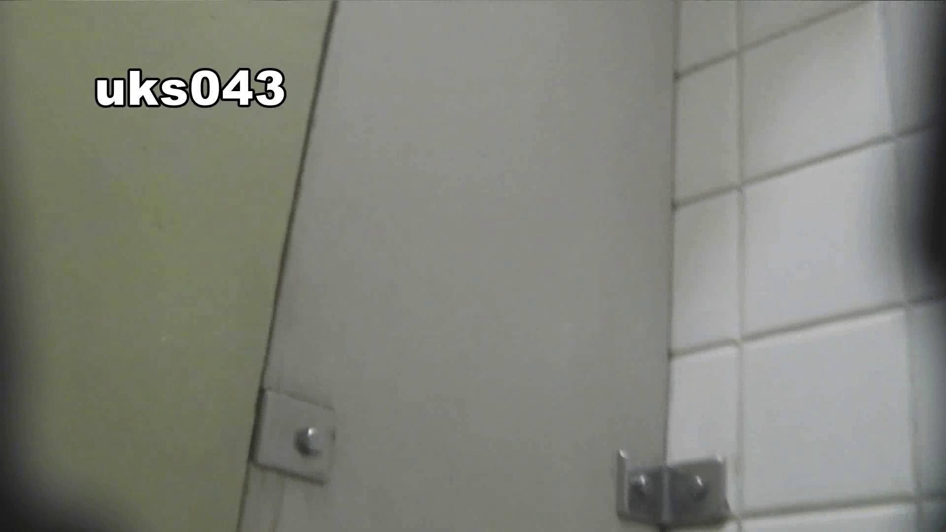 ヤリマンのオマンコ:【美しき個室な世界】 vol.043 緊迫状況:怪盗ジョーカー