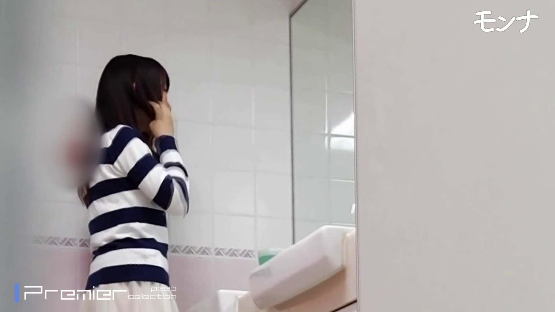 ヤリマンのオマンコ:美しい日本の未来 No.12 オールフロント2ボリュームアップ:怪盗ジョーカー