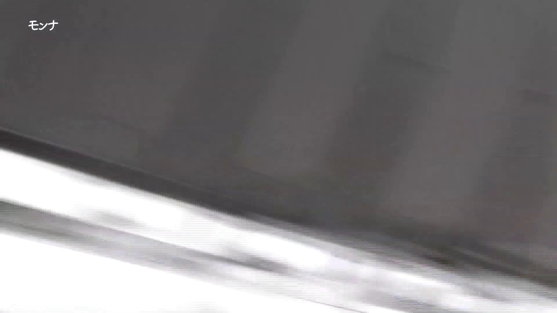 ヤリマンのオマンコ:【03位 2016】美しい日本の未来 No.44 感動作2:怪盗ジョーカー