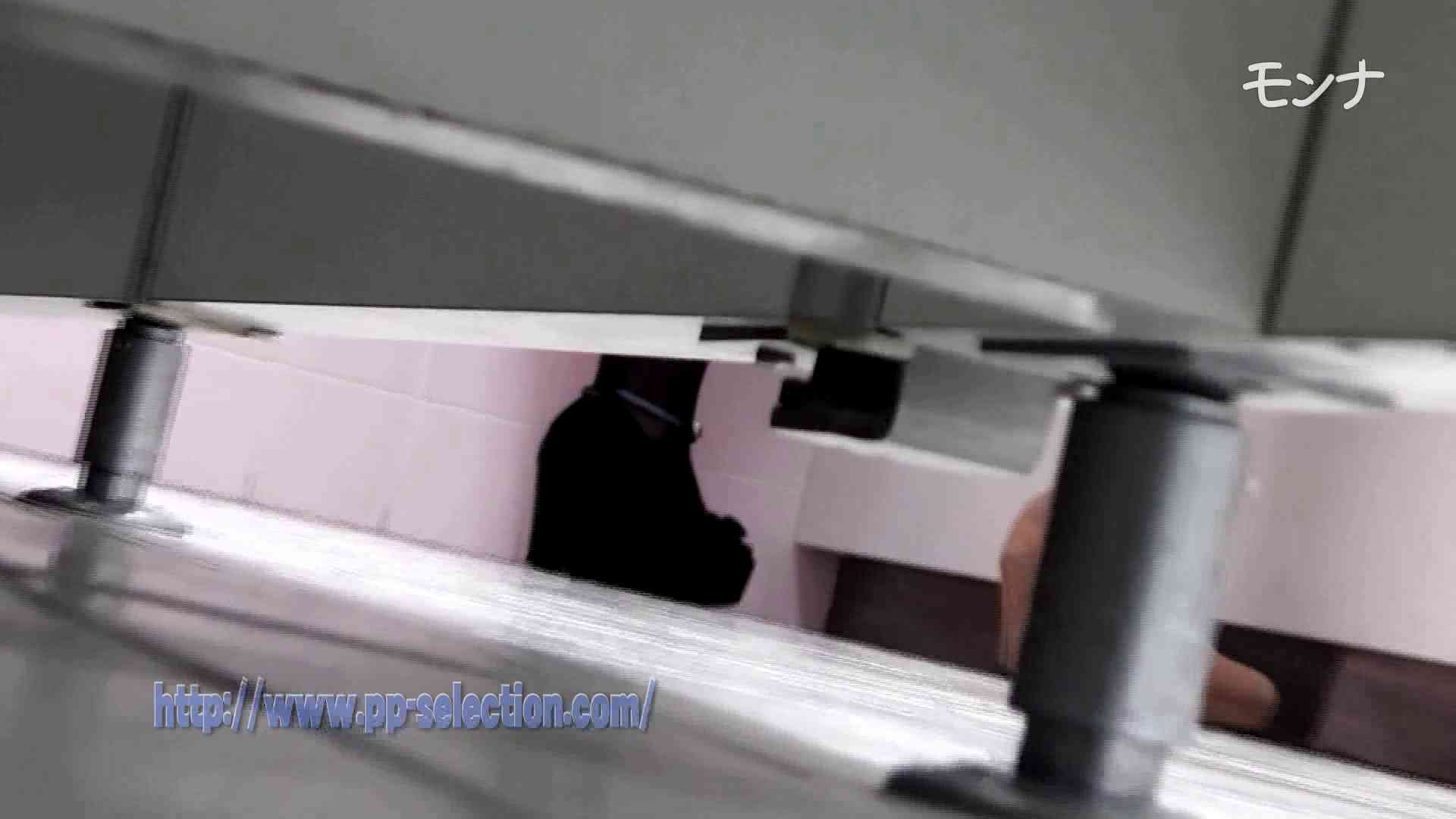 ヤリマンのオマンコ:美しい日本の未来 No.93規格外2年間一作しか作れません。:怪盗ジョーカー