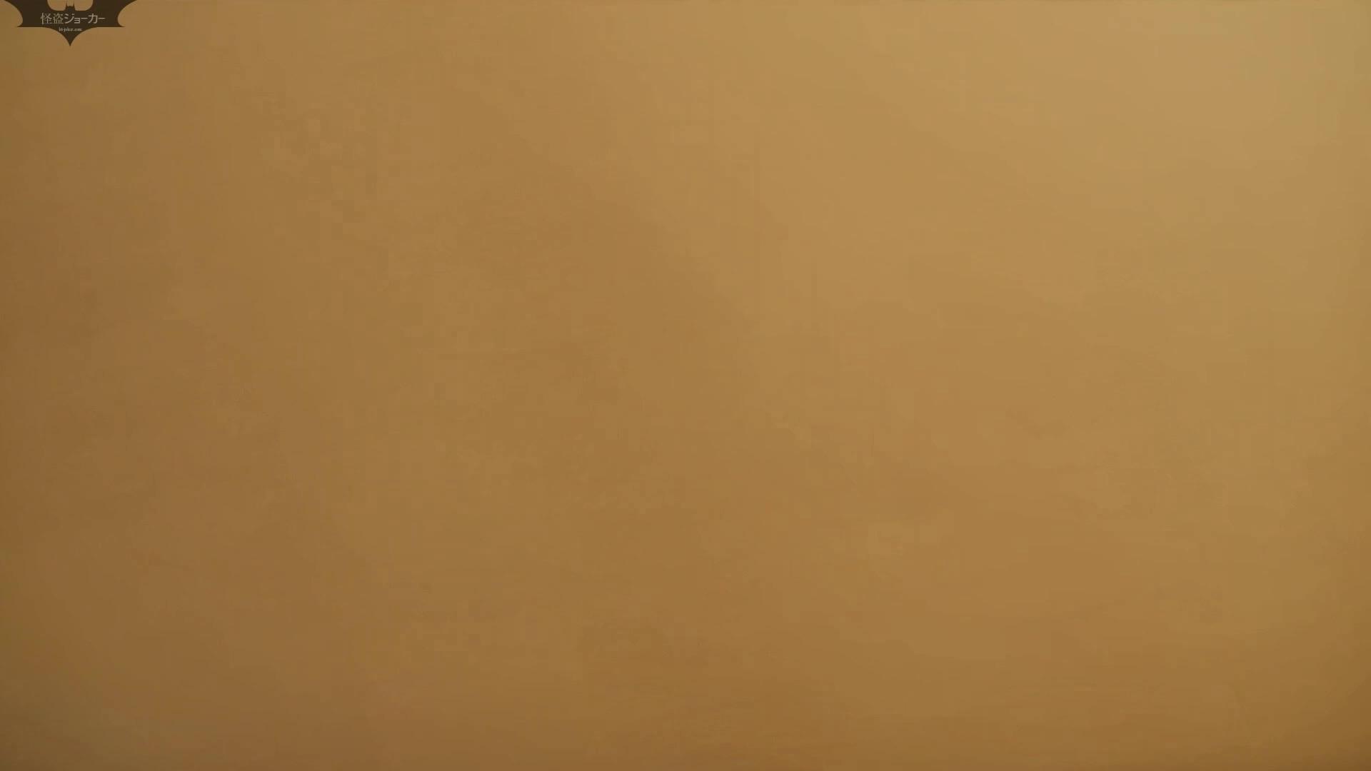 ヤリマンのオマンコ:阿国ちゃんの和式洋式七変化 Vol.24 すっごくピクピクしてます。:怪盗ジョーカー