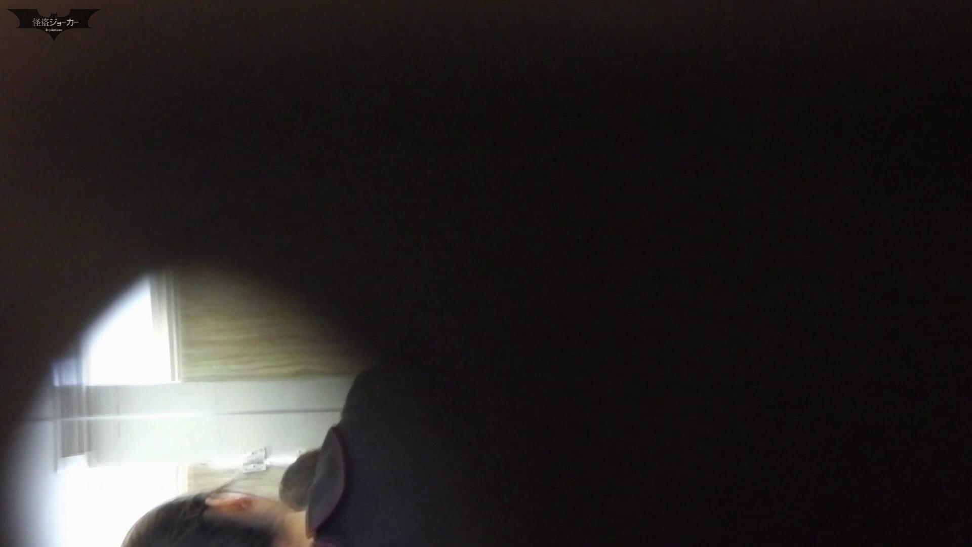 ヤリマンのオマンコ:阿国ちゃんの和式洋式七変化 Vol.26 女子会開催でJD大集合!:怪盗ジョーカー