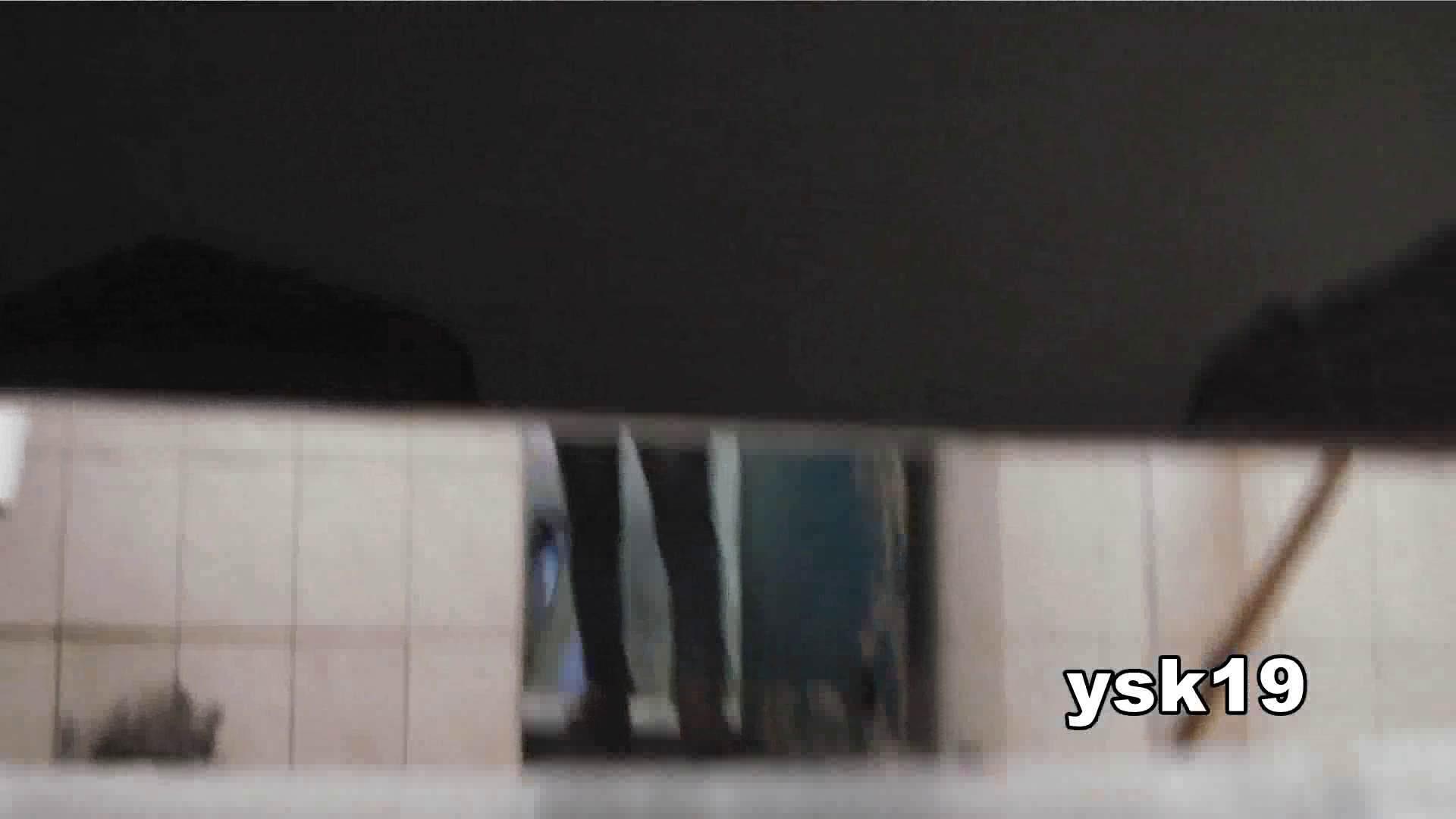ヤリマンのオマンコ:世界の射窓から ステーション編 vol.19 バレた!扉蹴られゆきりん大ピンチ!:怪盗ジョーカー
