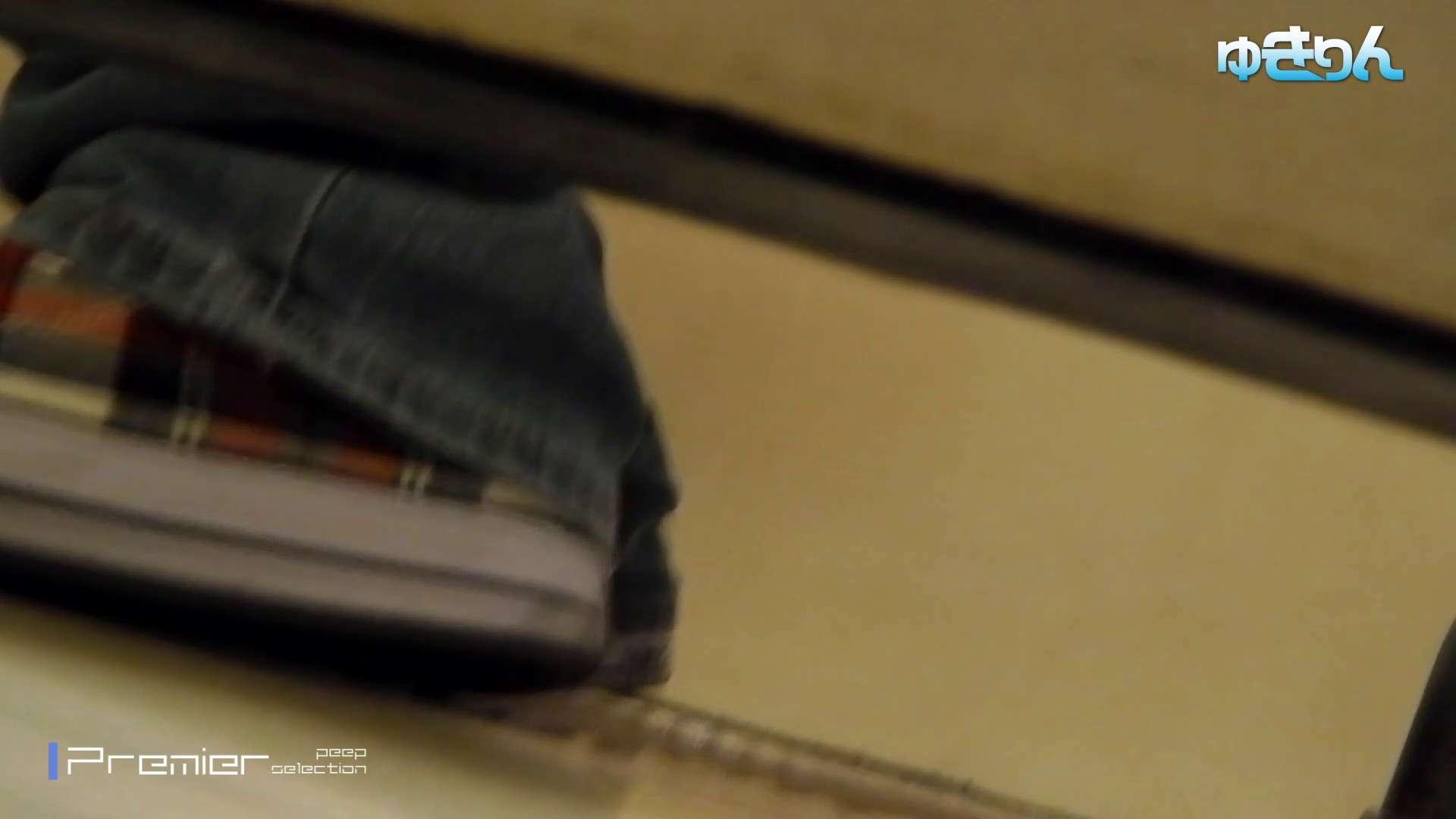 ヤリマンのオマンコ:新世界の射窓 No93:怪盗ジョーカー