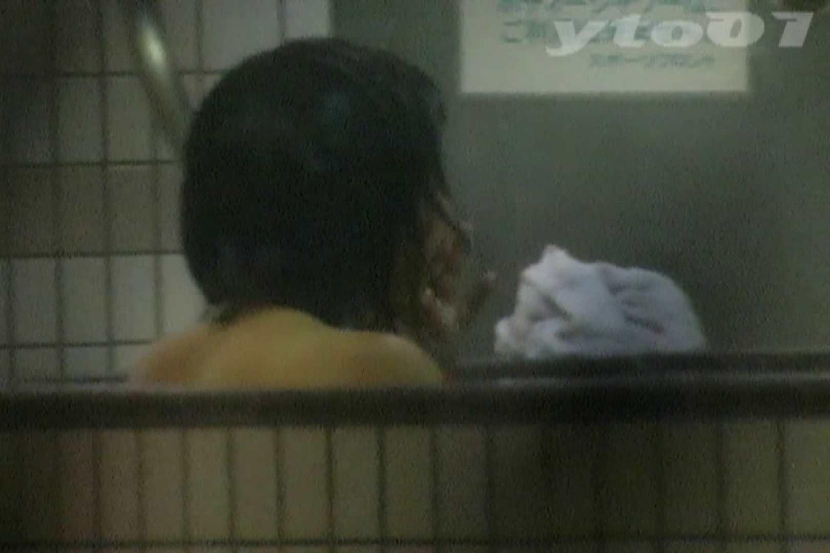 ヤリマンのオマンコ:▲復活限定▲合宿ホテル女風呂盗撮 Vol.04:怪盗ジョーカー