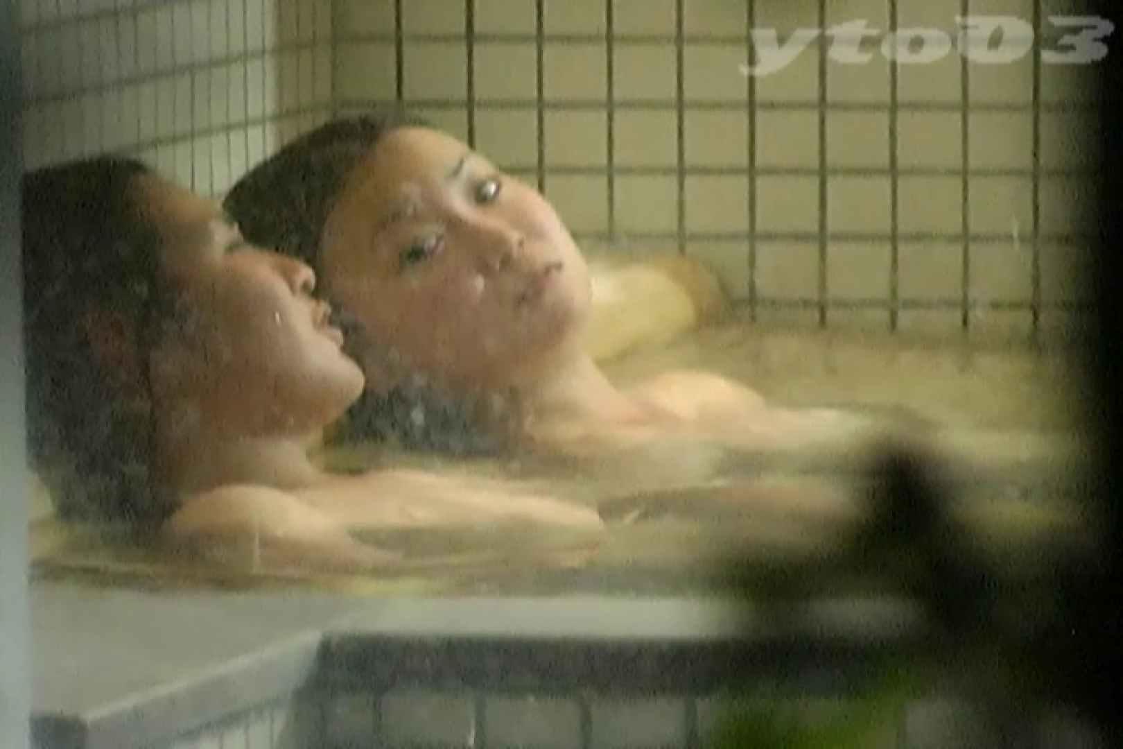 ヤリマンのオマンコ:【期間限定配信】合宿ホテル女風呂盗撮 Vol.16:怪盗ジョーカー
