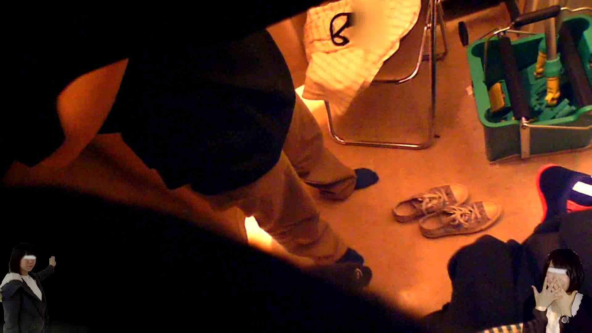 ヤリマンのオマンコ:素人投稿 現役「JD」Eちゃんの着替え Vol.01:のぞき本舗 中村屋