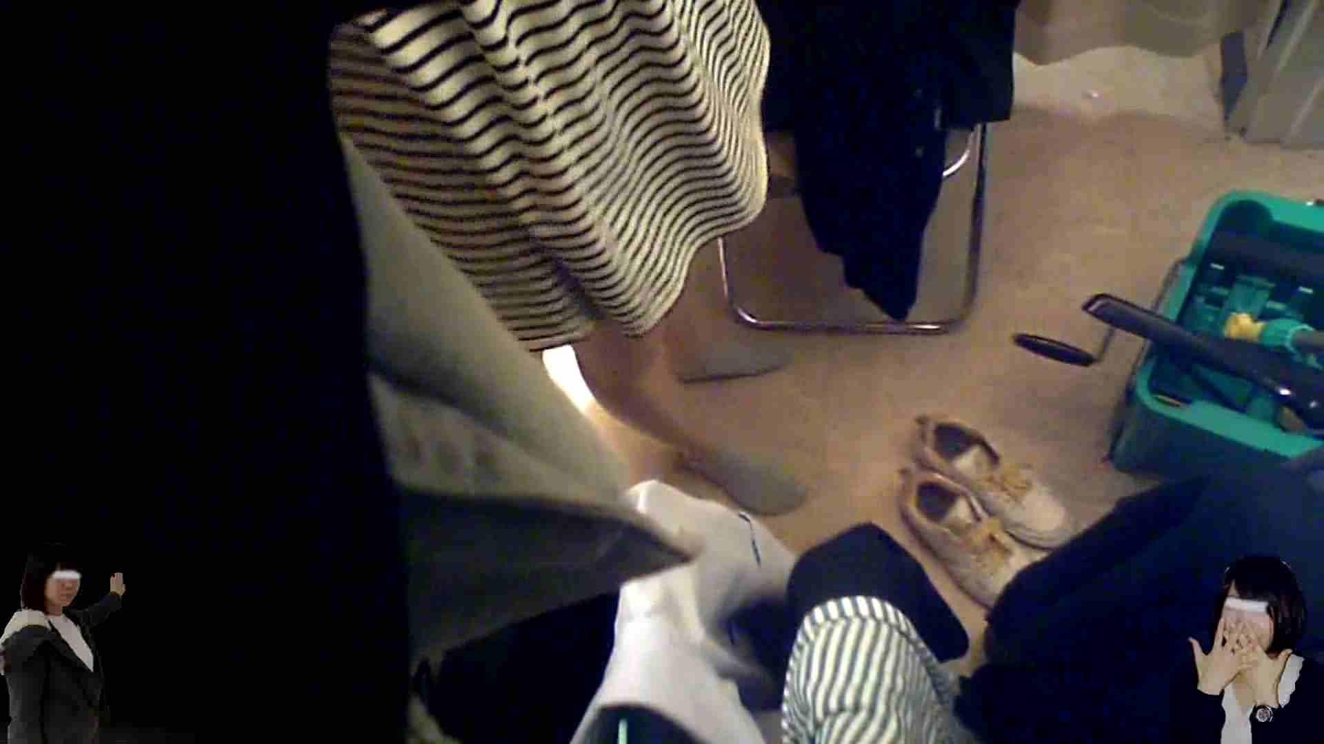 ヤリマンのオマンコ:素人投稿 現役「JD」Eちゃんの着替え Vol.02:のぞき本舗 中村屋