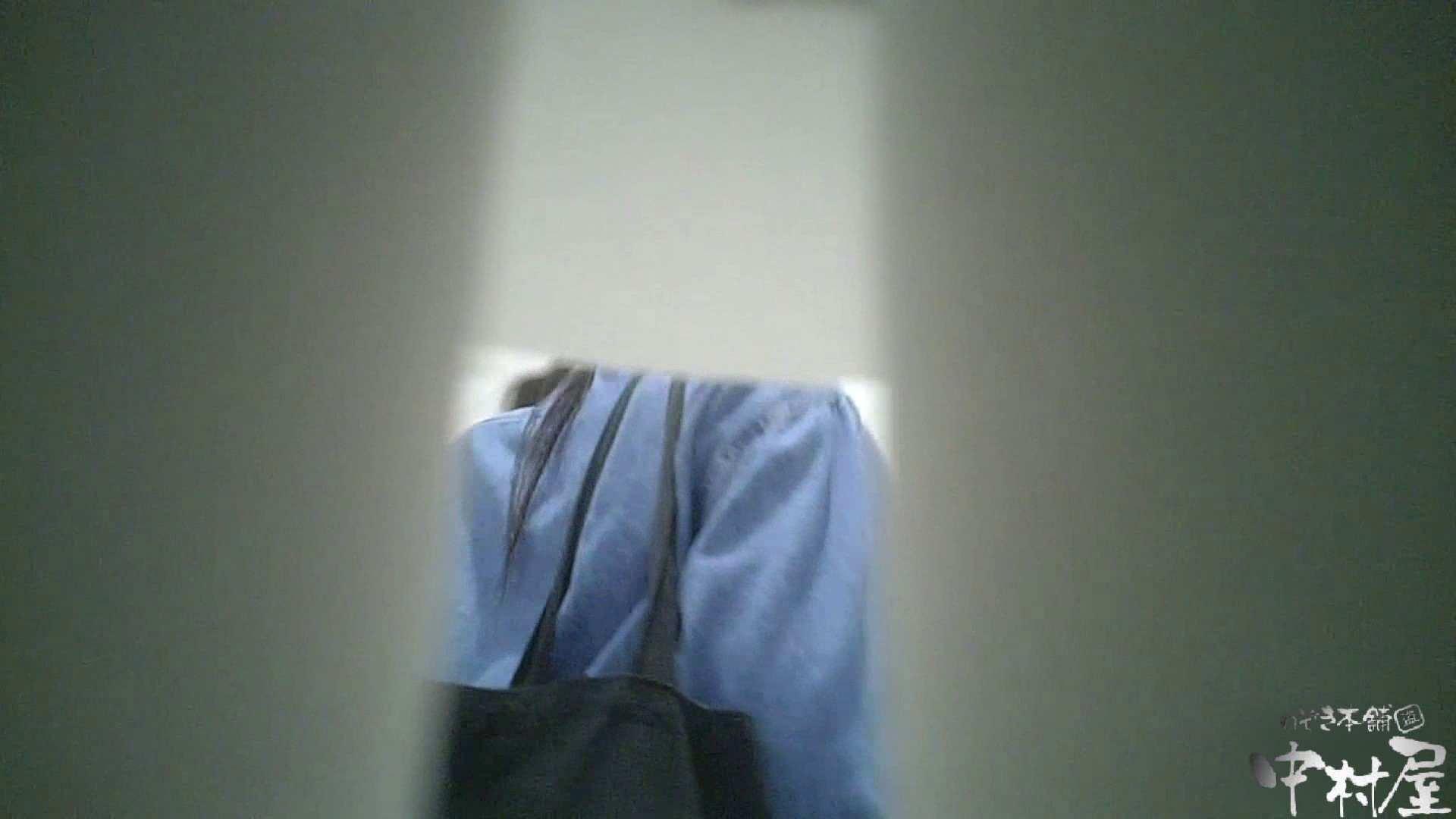 ヤリマンのオマンコ:【某有名大学女性洗面所】有名大学女性洗面所 vol.37 ついでにアンダーヘアーの状態確認ですね。:のぞき本舗 中村屋