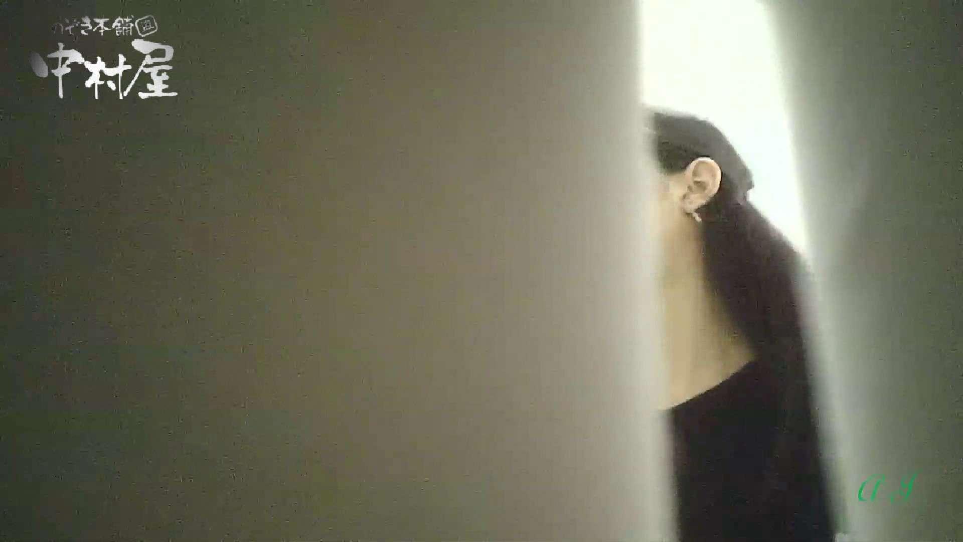 ヤリマンのオマンコ:有名大学女性洗面所 vol.64 圧巻!総勢8名全員美女ばかり!!:のぞき本舗 中村屋