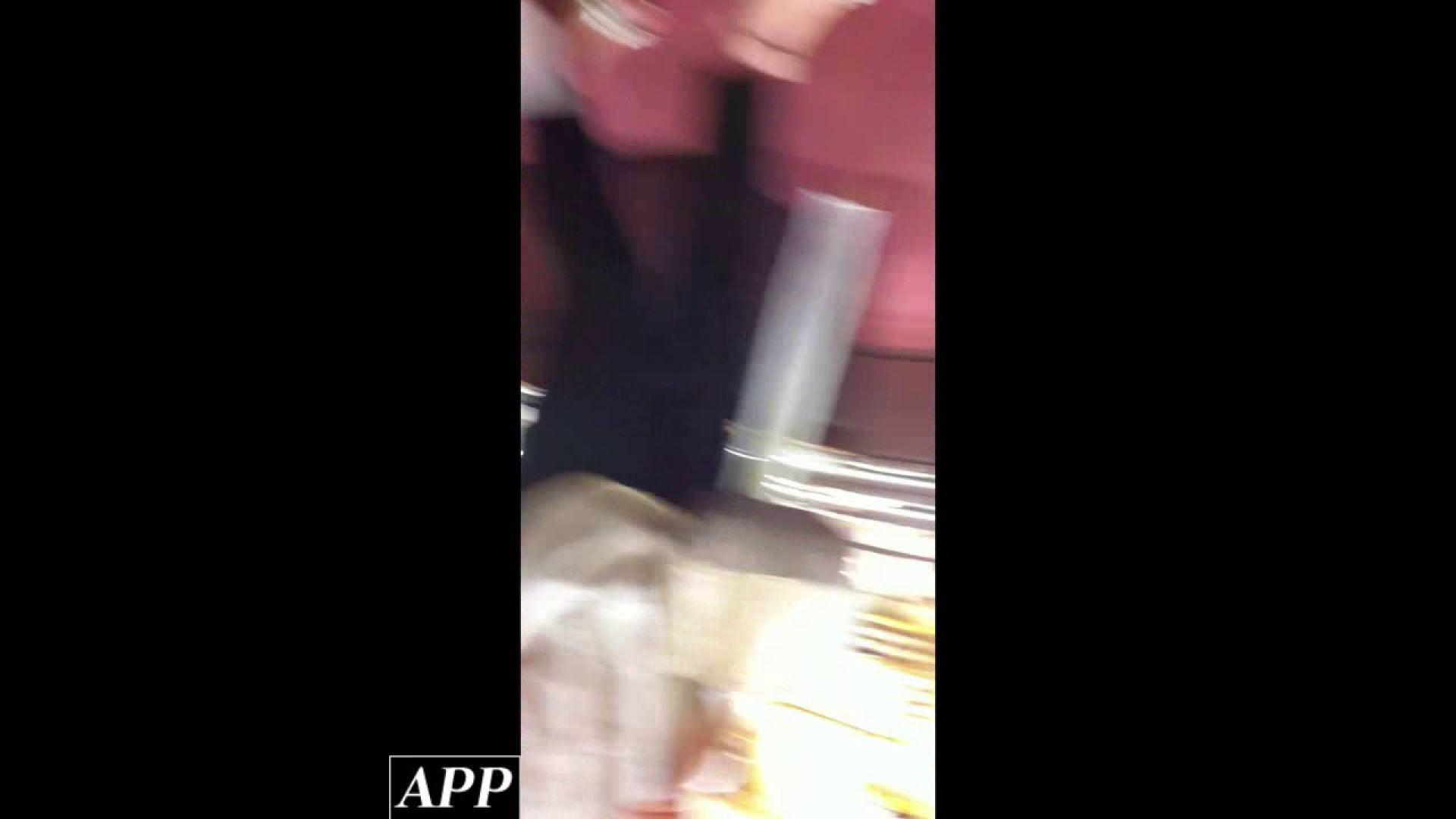 ヤリマンのオマンコ:ハイビジョン盗撮!ショップ店員千人斬り!胸チラ編 vol.82:のぞき本舗 中村屋